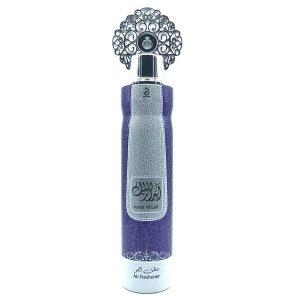 Asrar Al Lail 300ml - My Perfumes