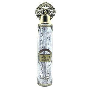Khasab & Oud White 300ml - My Perfumes