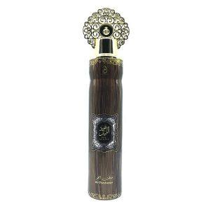 Oud Al Layl 300ml - My Perfumes