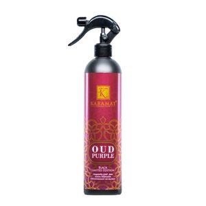 Spray textile Oud Purple 500ml - Karamat Collection